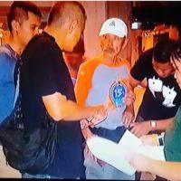 放火容疑で山崎勝彦容疑者をタイ警察が拘束