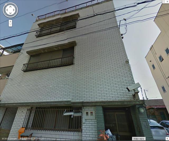 矢倉会本部