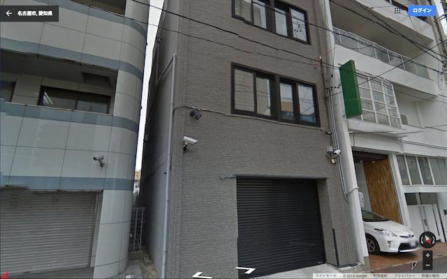 稲上総業本部事務所