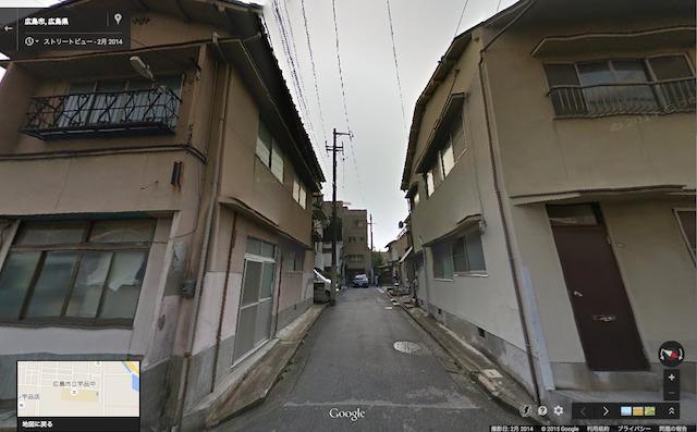 石井組(共政会)本部