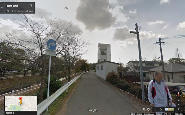 永石組本部(浪川睦会)