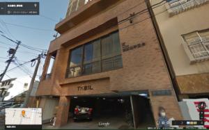 司興業本部事務所