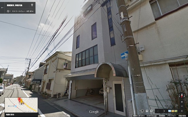 横須賀一家本部