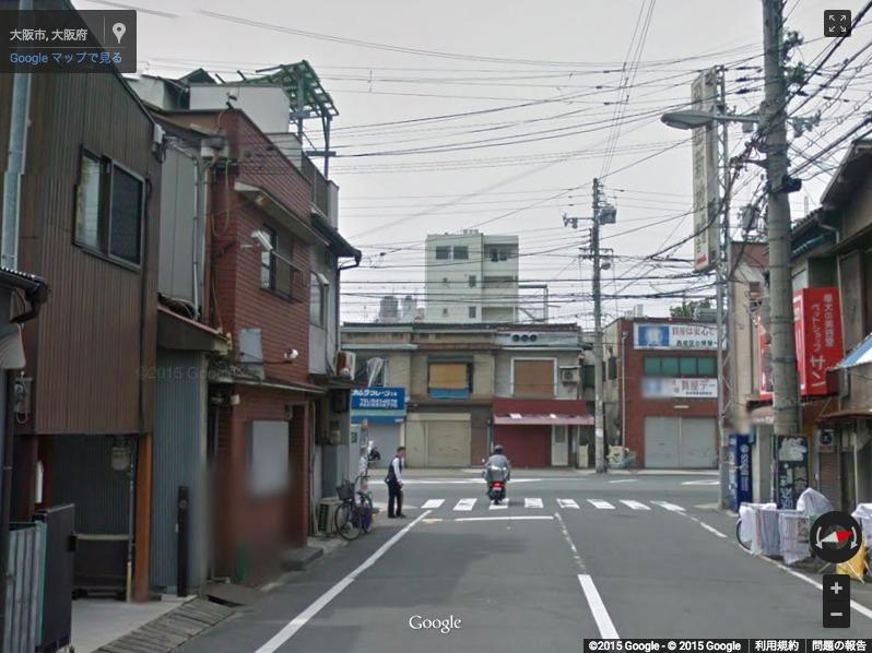 佐藤総業本部