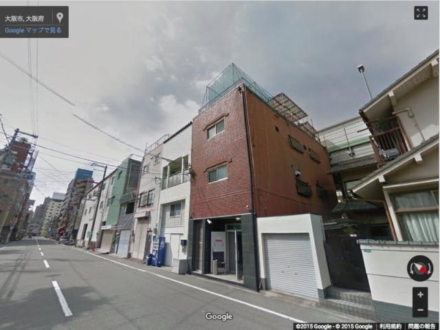 綾誠会本部