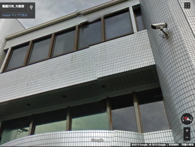 鈴秀組本部事務所