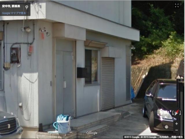 濱田組本部事務所