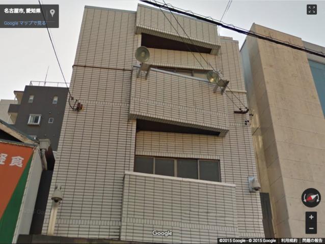 浜健組本部事務所