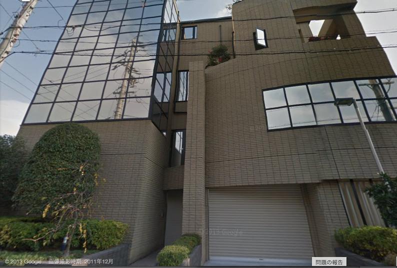 名古屋弘道会