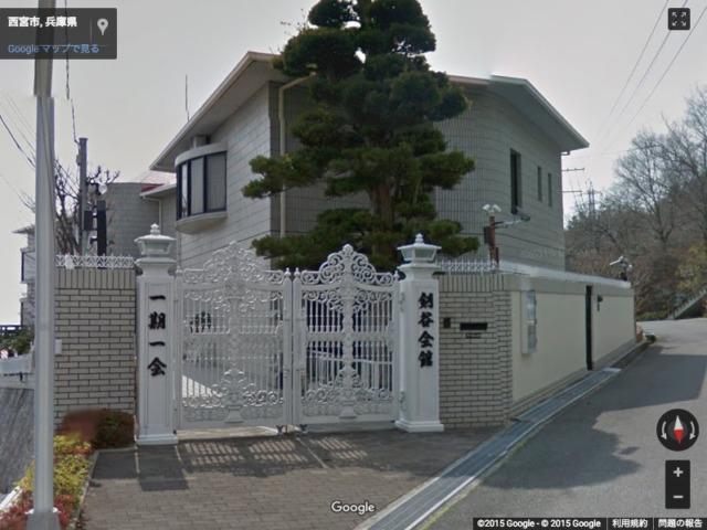 剣谷会館 英五郎