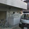 【千住一家】稲川会 – ヤクザ事務所ストリートビュー検索