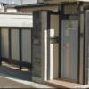 【松野会】宅見組/神戸山口組 – ヤクザ事務所ストリートビュー検索