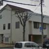 【佐藤会】心腹会/山口組 – ヤクザ事務所ストリートビュー検索