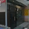 【橋本会】山健組/神戸山口組 – ヤクザ事務所ストリートビュー検索