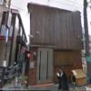 【誠心連合】大原組/山口組 – ヤクザ事務所ストリートビュー検索