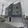 【二代目竹中組】山口組 – ヤクザ事務所ストリートビュー検索