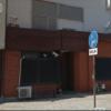 【酒井組】山健組/神戸山口組 – ヤクザ事務所ストリートビュー検索