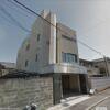 【いろは会本部】会津小鉄会 – ヤクザ事務所ストリートビュー検索