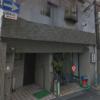 【章友会 本部】山口組 – ヤクザ事務所ストリートビュー検索