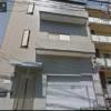 【加藤総業】松下組/神戸山口組 – ヤクザ事務所ストリートビュー検索