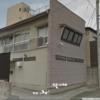 【西心会】弘道会/山口組 – ヤクザ事務所ストリートビュー検索
