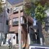 【小金井一家】稲川会 – ヤクザ事務所ストリートビュー検索