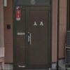 【立花会】國領屋一家/山口組 – ヤクザ事務所ストリートビュー検索