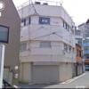 【沖本組】共政会 – ヤクザ事務所ストリートビュー検索