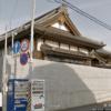 【天長一家】松葉会関根組 – ヤクザ事務所ストリートビュー検索