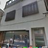【落合金町連合】山口組 – ヤクザ事務所ストリートビュー検索