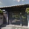 【高田一家】稲川会 – ヤクザ事務所ストリートビュー検索