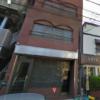 【田中同人会】住吉会 – ヤクザ事務所ストリートビュー検索