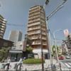 【浅草高橋組】住吉会 – ヤクザ事務所ストリートビュー検索