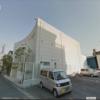 【山川一家本家】稲川会 – ヤクザ事務所ストリートビュー検索