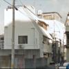 【豪友会】山口組 – ヤクザ事務所ストリートビュー検索