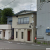 【稲秋一家】稲川会 – ヤクザ事務所ストリートビュー検索
