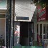 【三坂組】太田興業/神戸山口組 – ヤクザ事務所ストリートビュー検索