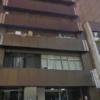 住吉会総本部 – ヤクザ事務所ストリートビュー検索