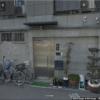 【井上総業】太田興業/神戸山口組 – ヤクザ事務所ストリートビュー検索