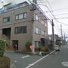 【仲新田一家】稲川会 – ヤクザ事務所ストリートビュー検索
