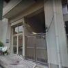 【小松組】弘道会/山口組 – ヤクザ事務所ストリートビュー検索