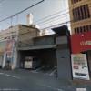【一勢会】山健組/神戸山口組 – ヤクザ事務所ストリートビュー検索