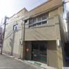 【秋良連合会】山口組 – ヤクザ事務所ストリートビュー検索