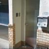 【金町一家】落合金町連合/山口組 – ヤクザ事務所ストリートビュー検索