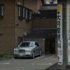 【六代目宮原組】中西組/山口組 – ヤクザ事務所ストリートビュー検索