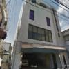 【横須賀一家】稲川会 – ヤクザ事務所ストリートビュー検索