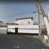 石川一家【宅見組/神戸山口組】 – ヤクザ事務所ストリートビュー検索