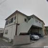 【小西一家】山口組 – ヤクザ事務所ストリートビュー検索