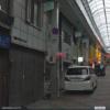 【織田組】山口組 – ヤクザ事務所ストリートビュー検索