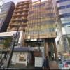 稲川会総本部 – ヤクザ事務所ストリートビュー検索
